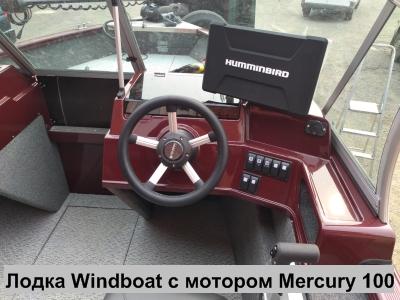 Windboat- Mercury 100 0.jpg (107 KB)